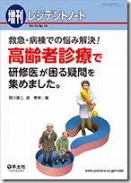 RN増刊35表紙6_CS6